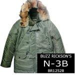 バズリクソンズのN-3Bジャケットが入荷しました!!東久留米店