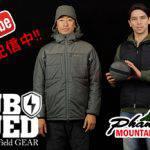 大人気ブランドSUBDUEDの定番アウタージャケット『AMBUSH』の紹介動画をYOUTUBEチャンネルにアップロード!