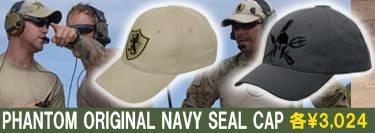 seals-cap