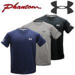 大好評のフラッグ&トライデントTシャツに新色追加 !! 通信販売