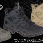 MERRELL MOAB2 TACTICAL 発売開始 !! 【通信販売】