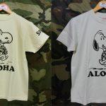 アロハ~なサンサーフ×スヌーピーのコラボTシャツ登場 !! 東久留米店