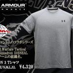 ファントム×アンダーアーマー Tシャツ 米特殊部隊 NSWDG ST6 DEVGRU 【通信販売】