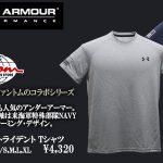 ファントム×アンダーアーマー Tシャツ 米特殊部隊 フラッグ & トライデント T 【通信販売】