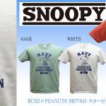夏におすすめ !! スヌーピー×バズ リクソンズ コラボ Tシャツ 入荷 !! 【通信販売】