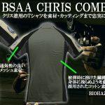 バイオハザード BSAA クリス・レッドフィールド 装備 再入荷 !! 【通信販売】
