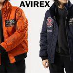 宇宙に向けての壮大な憧れを表現した新作「アヴィレックスGT-10ジャケット」!!