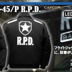 バイオハザードのR.P.D. レオンのポリスジャケット 予約開始 !! 【通信販売】