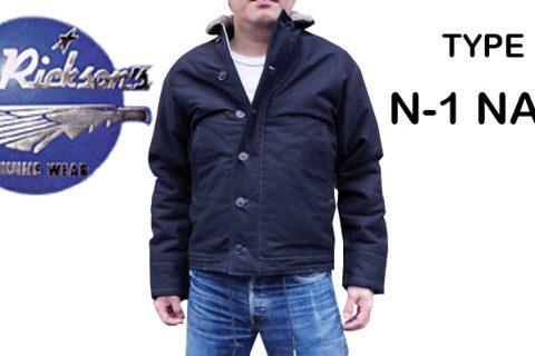 大人気 !!「 バズリクソンズ」定番N-1デッキジャケットのネイビーカラー入荷しました !! 東久留米店