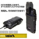 iQOSユーザー待望のTACTICAL iQOS CASEが入荷!!!【渋谷店】
