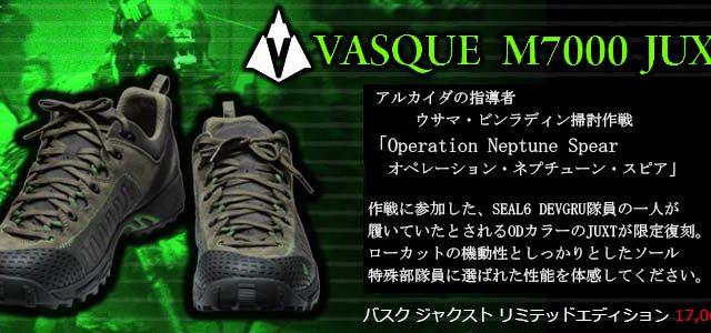 春のサバゲ準備におすすめな本物系アイテムが入荷 !! 特殊部隊NAVY SEALSも使用のVASQUEシューズ !!
